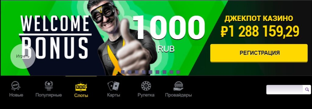 Адмирал Х 1000 рублей